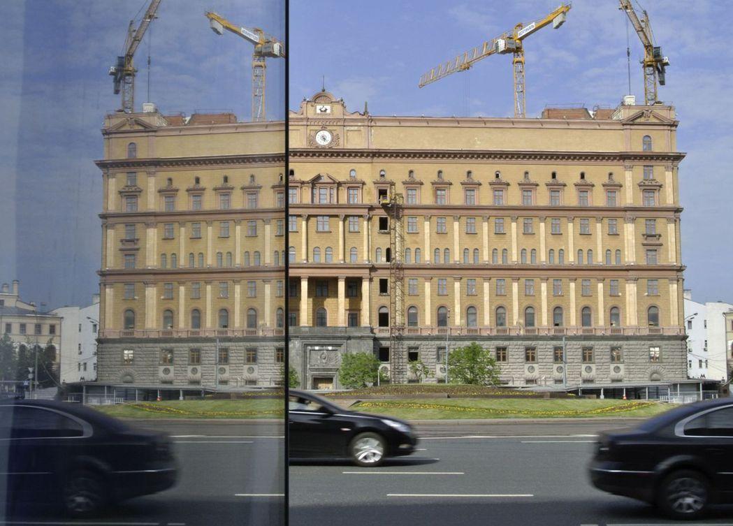 俄國聯邦安全局(FSB)總部。 (美聯社)