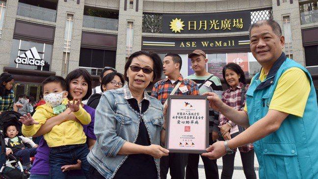 罕見疾病基金會創辦人陳莉茵(前排左)致贈感謝狀給給張媽媽慈善基金會,由日月光文教...
