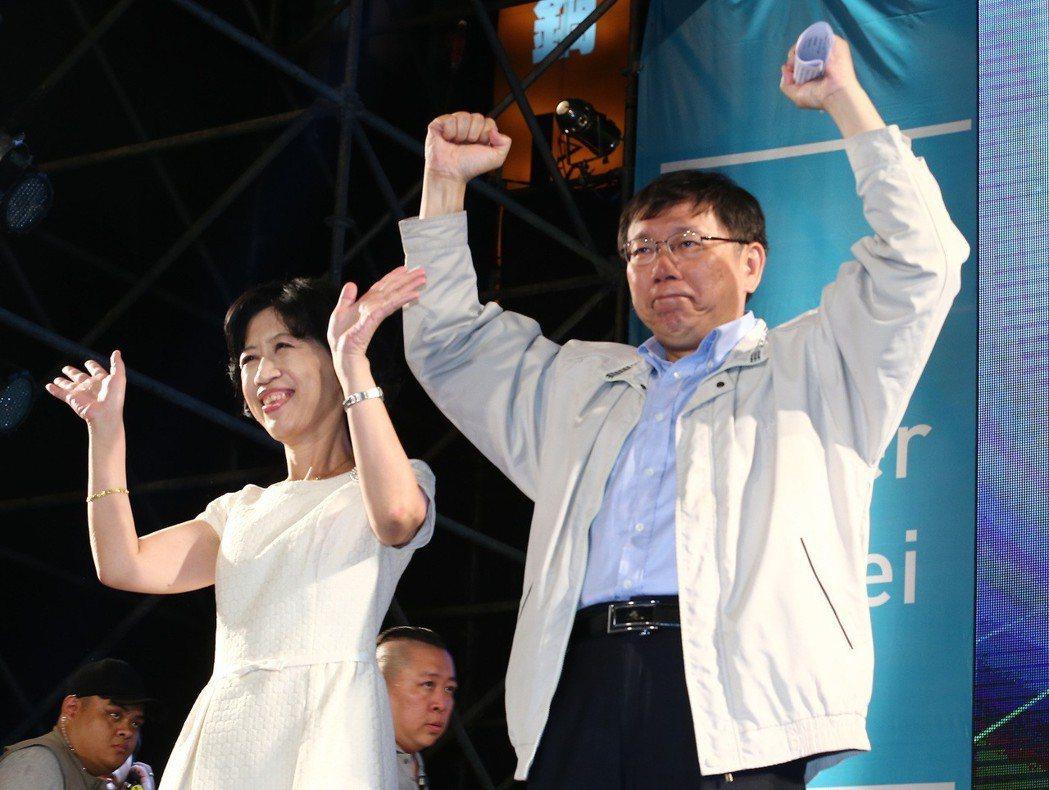 台北市長柯文哲在2014年選戰,大勝對手連勝文24萬多票。 圖/聯合報系資料照片