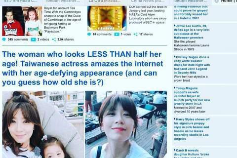 賈靜雯在臉書上po出自己與女兒咘咘被英國「每日郵報」報導的截圖,並得意表示:「原來年齡也是一種讚美。」報導標題指出,她看起來的年齡不到實際年齡的一半,並要讀者猜猜看她到底幾歲?也就是說,日前剛過44...