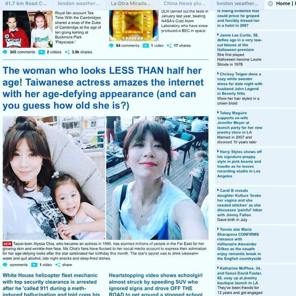 賈靜雯po出自己被英國媒體報導凍齡的新聞。圖/摘自臉書