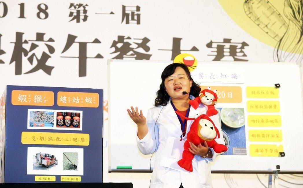 彰化鹿東國小施佩君營養師解釋蝦猴特色與來產地。 記者徐兆玄/攝影