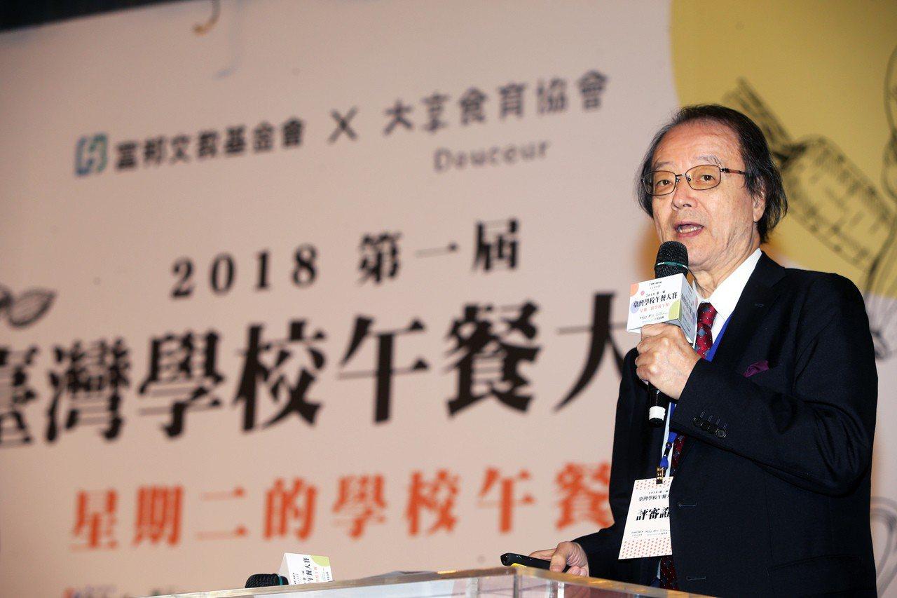 「日本全國學校給食甲子園」賽事創辦人馬場鍊成先生進行專題演講。記者徐兆玄/攝影