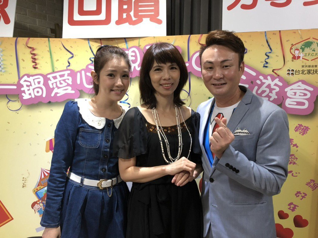 郭亞棠(左)、紅毛出席台北家扶公益活動。圖/民視提供
