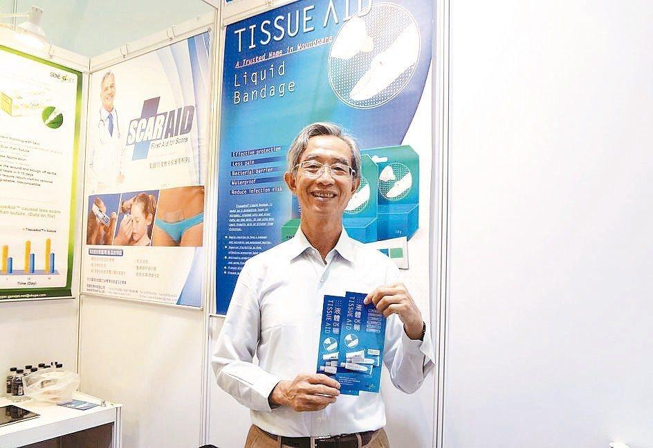 勁捷生技董事長朱昭霖積極拓展組織黏著劑市場。 金萊萊/攝影
