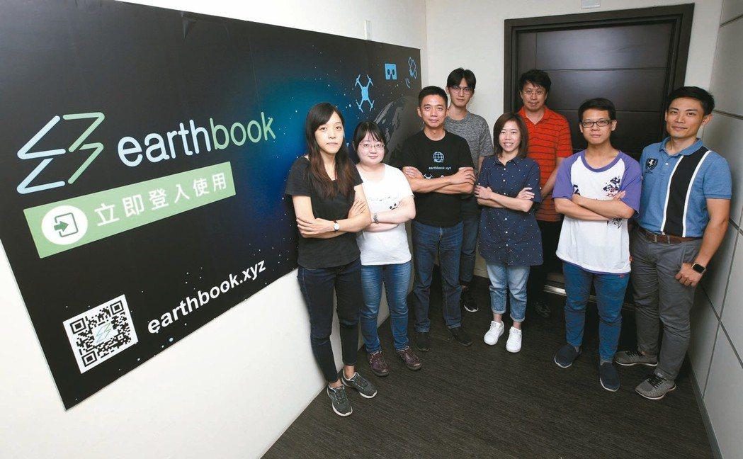 極現科技新創團隊。 記者杜建重/攝影
