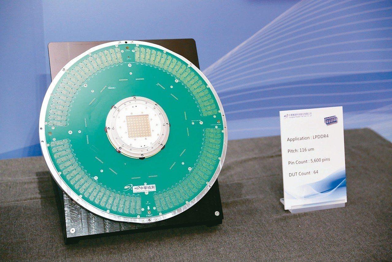 精測站穩手機AP,時機成熟切入LP DDR4領域。 記者張家瑋/攝影