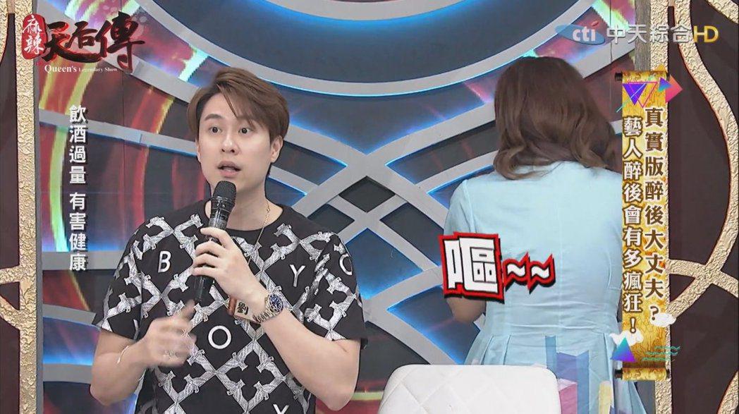 利菁(右)喝醉到想要嘔吐。 圖/擷自Youtube
