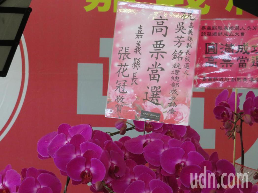 以無黨籍參選下屆嘉義縣長的前副縣長吳芳銘,今天上午在民雄鄉以茶席音樂會方式,成立...