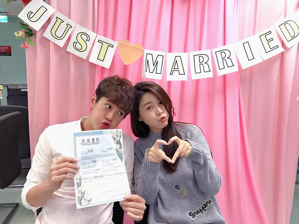 白家綺、吳東諺21日登記結婚。圖/星之國際提供