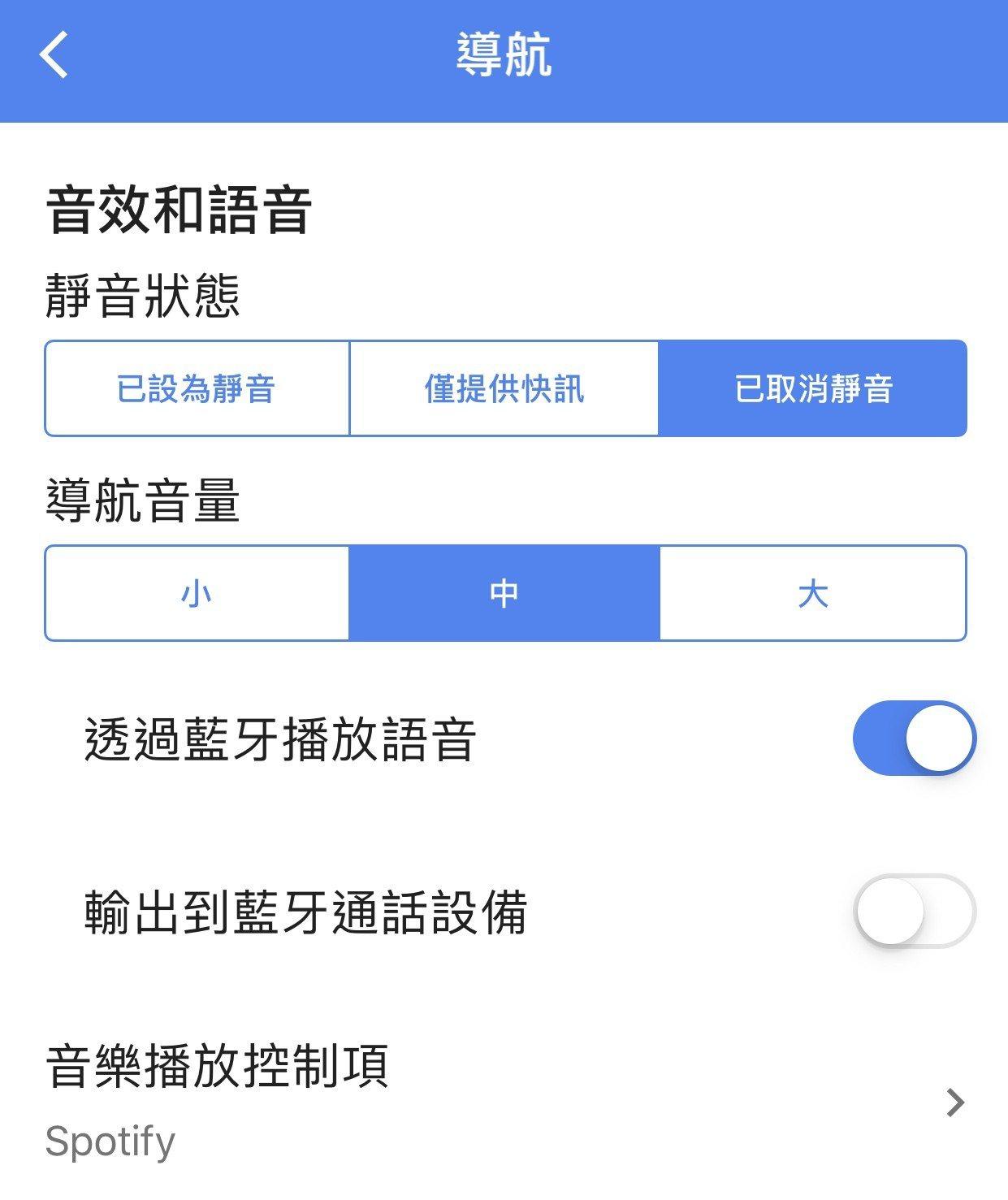 iOS系統中,可從音樂撥放控制項中連結Spotify帳號。圖/摘自手機畫面