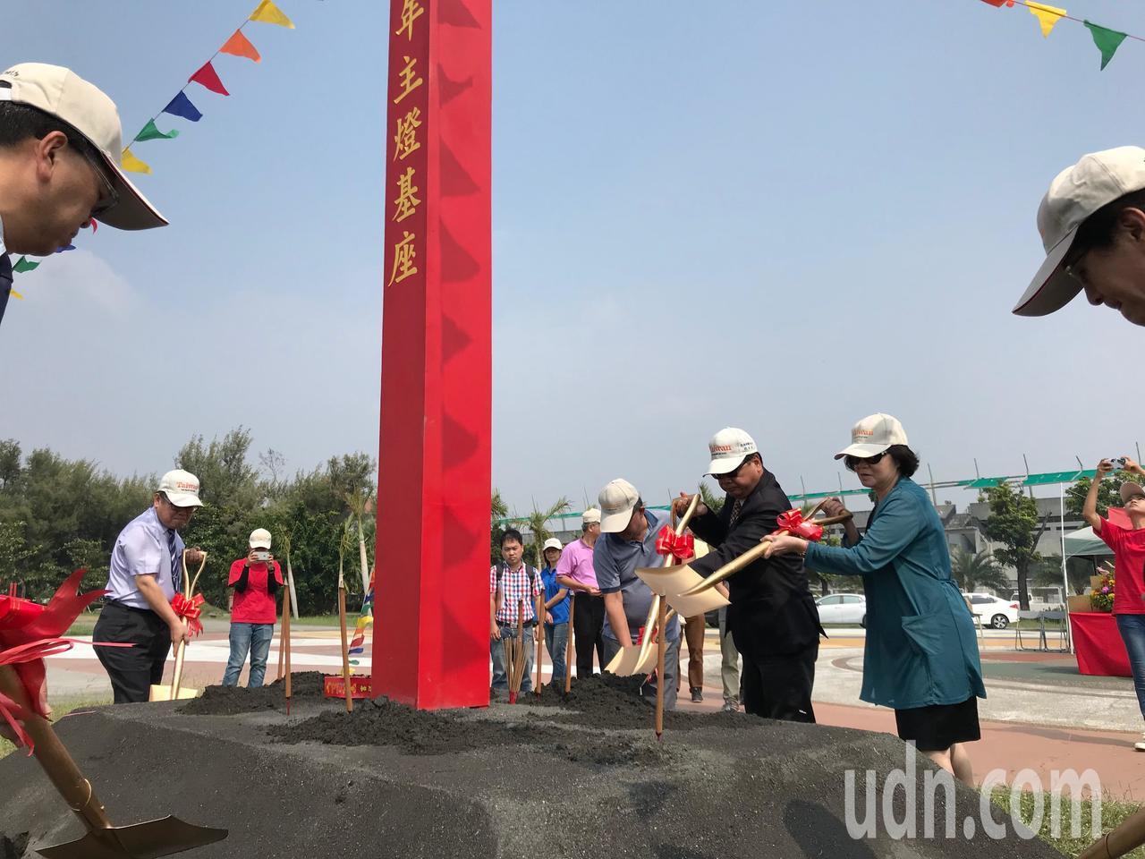 明年台灣燈會將在屏東縣舉辦,大鵬灣主燈區今天中午進行動土。記者蔣繼平/攝影