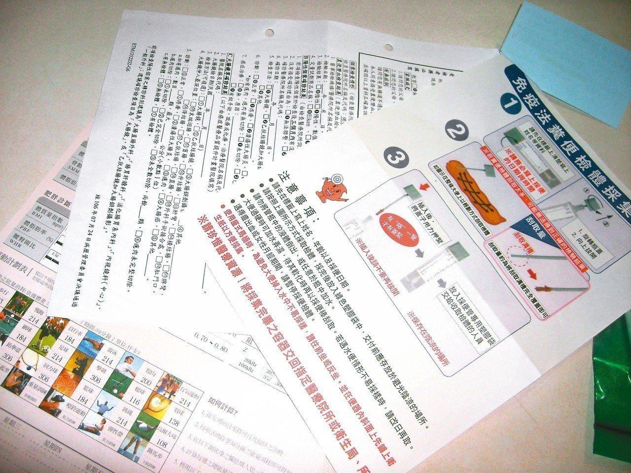 「社區健康篩檢」的單子。 圖/張子筑提供