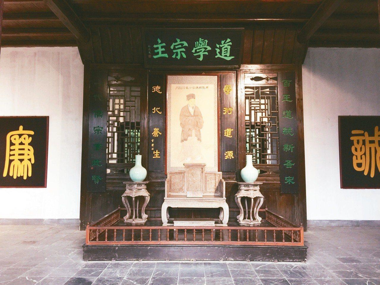 濂溪書院正堂,設有「道學宗主」座位。 記者汪莉絹/攝影