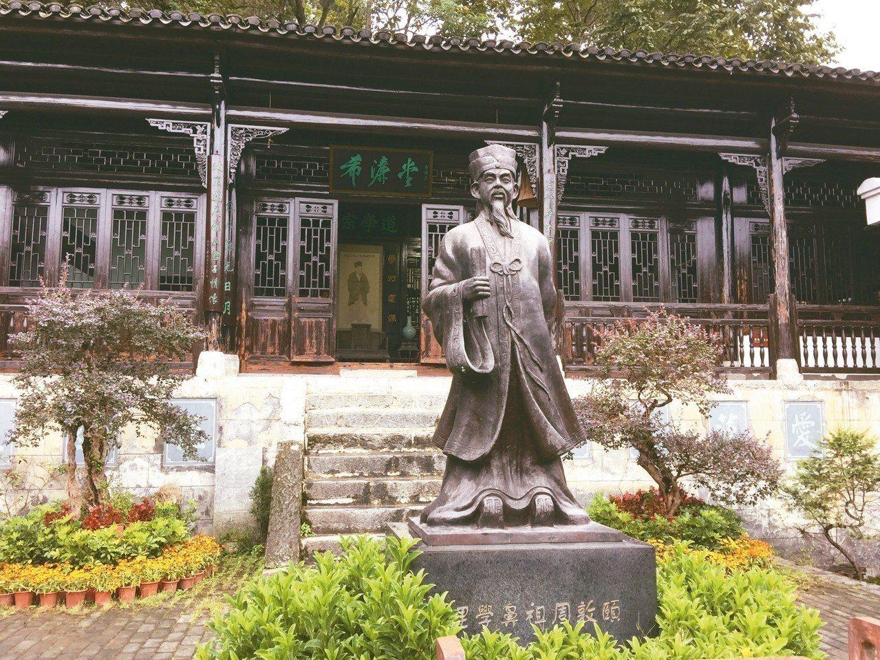 濂溪書院內,周敦頤塑像。 記者汪莉絹/攝影