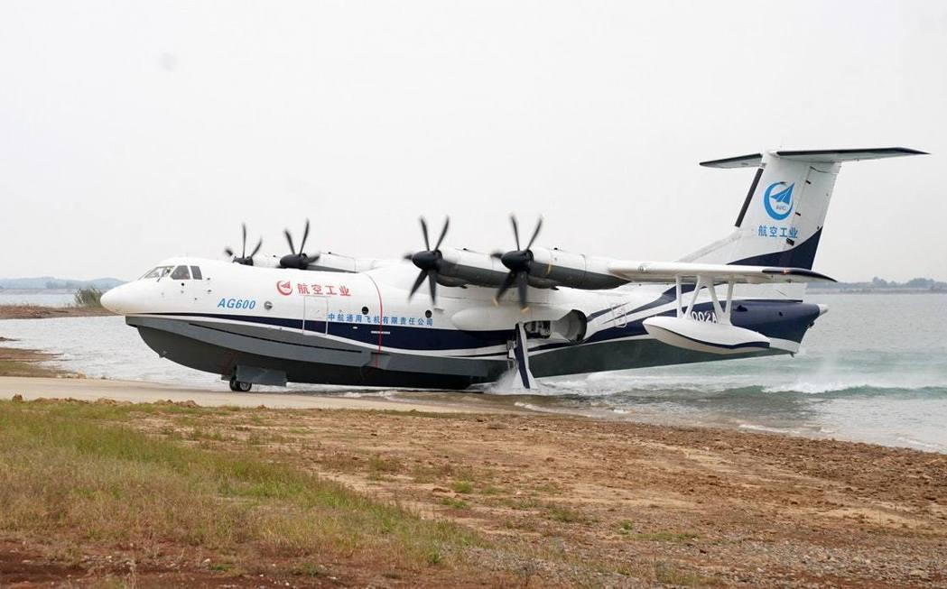 中國大陸自製兩棲飛機「鯤龍」(AG600)。 圖/擷自新華網