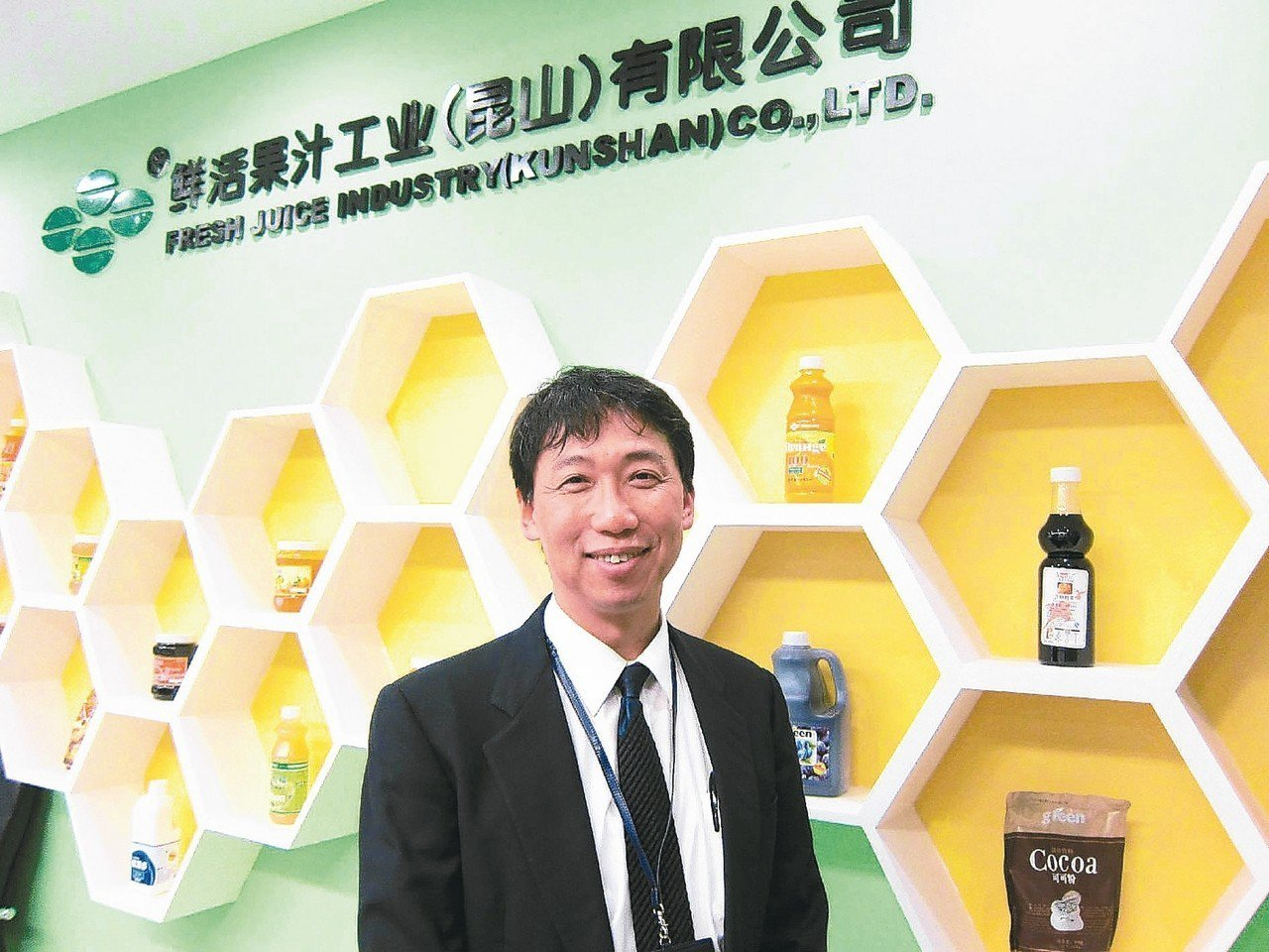 鮮活董事長黃國晃