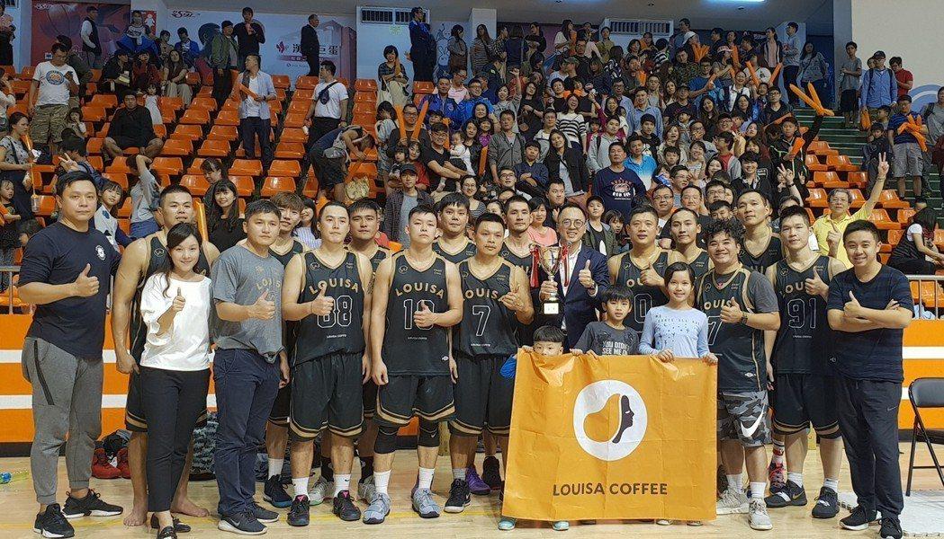 路易莎咖啡籃球隊勇奪全國社會籃球錦標賽男子組亞軍。