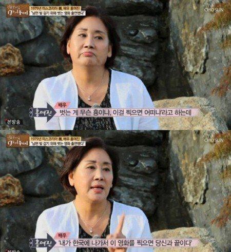 韓國女星洪汝珍。圖/擷自sedaily