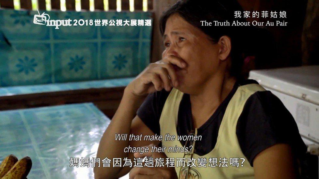「媽媽們會因為這趟旅程而改變想法嗎?」這個問題同時也拋向對國際移工並不陌生的臺灣...