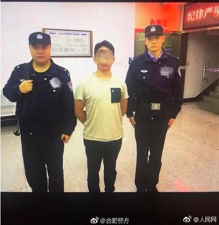 「歌神」張學友昨(21)日在安徽省合肥市舉辦演唱會,警方在現場捕獲九名逃犯。(照...