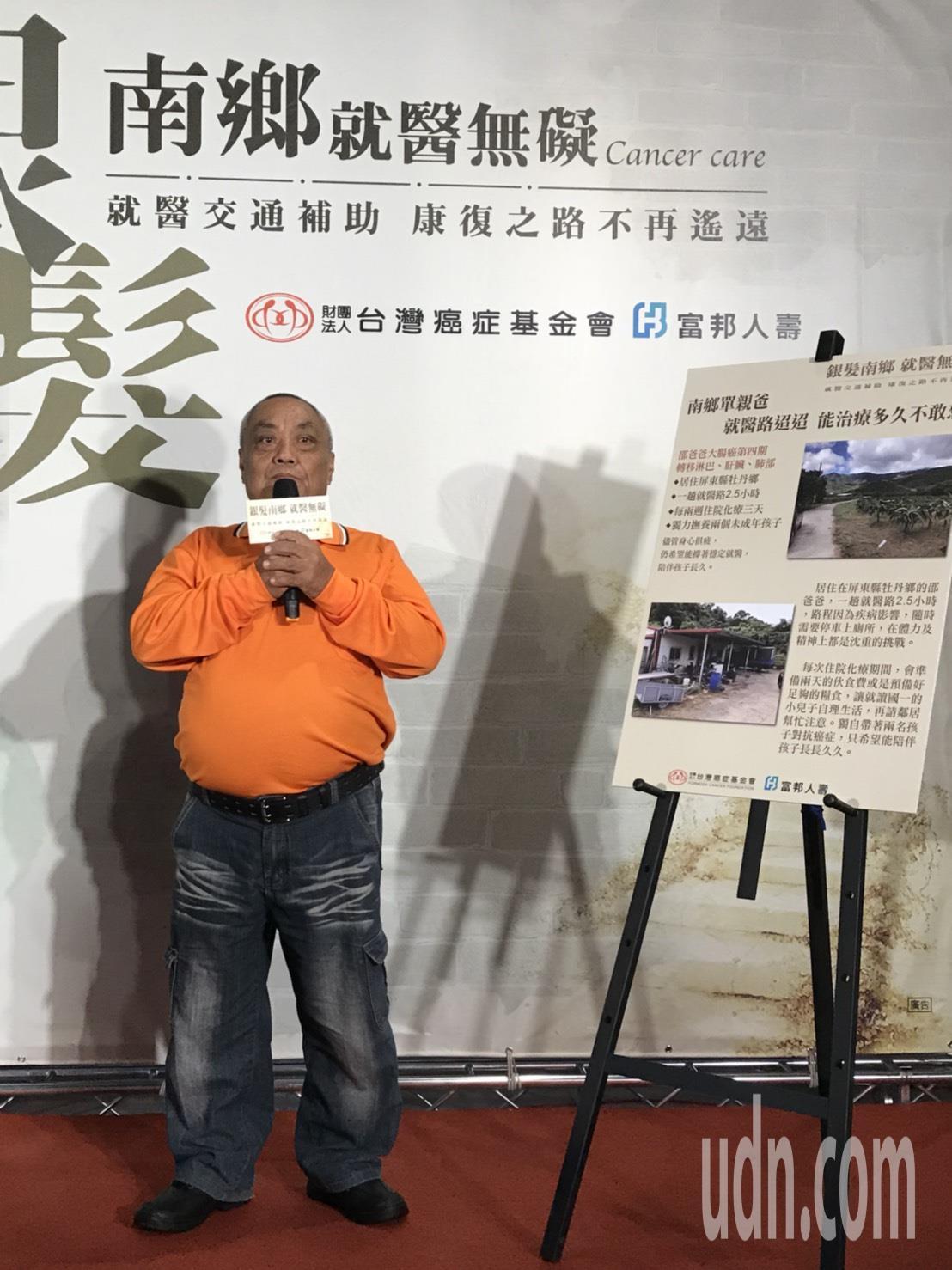來自屏東縣牡丹鄉的排灣族邵真平,兩年前就醫時發現罹患大腸癌三期,在衛生所護理師的...