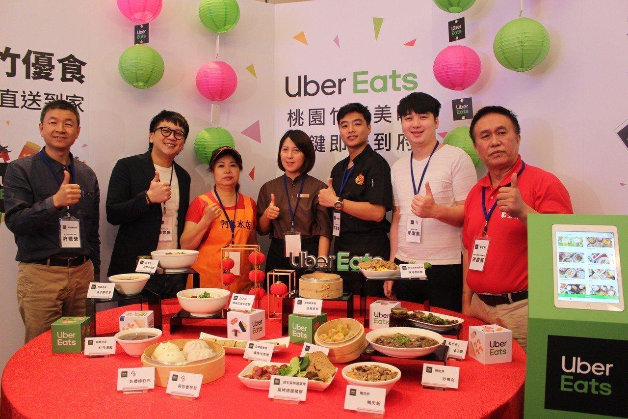 Uber Eats今天宣佈啟動桃園、新竹市區營運平台,搶攻桃園、新竹地區外食族市...