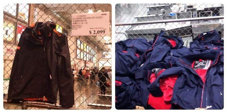 「Superdry 男性連帽防風外套」在好市多1件特價2099元。圖╱擷自Cos...
