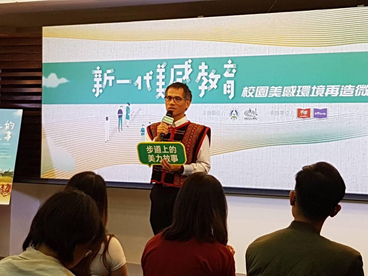 屏東縣泰武國小校長賴慶安分享校園改造點滴。記者吳佩旻/攝影