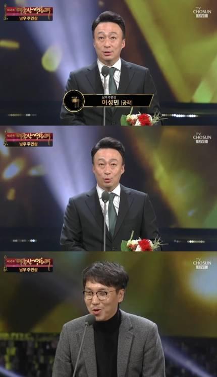 李星民是少數親自領獎的得獎人。圖/摘自starnews