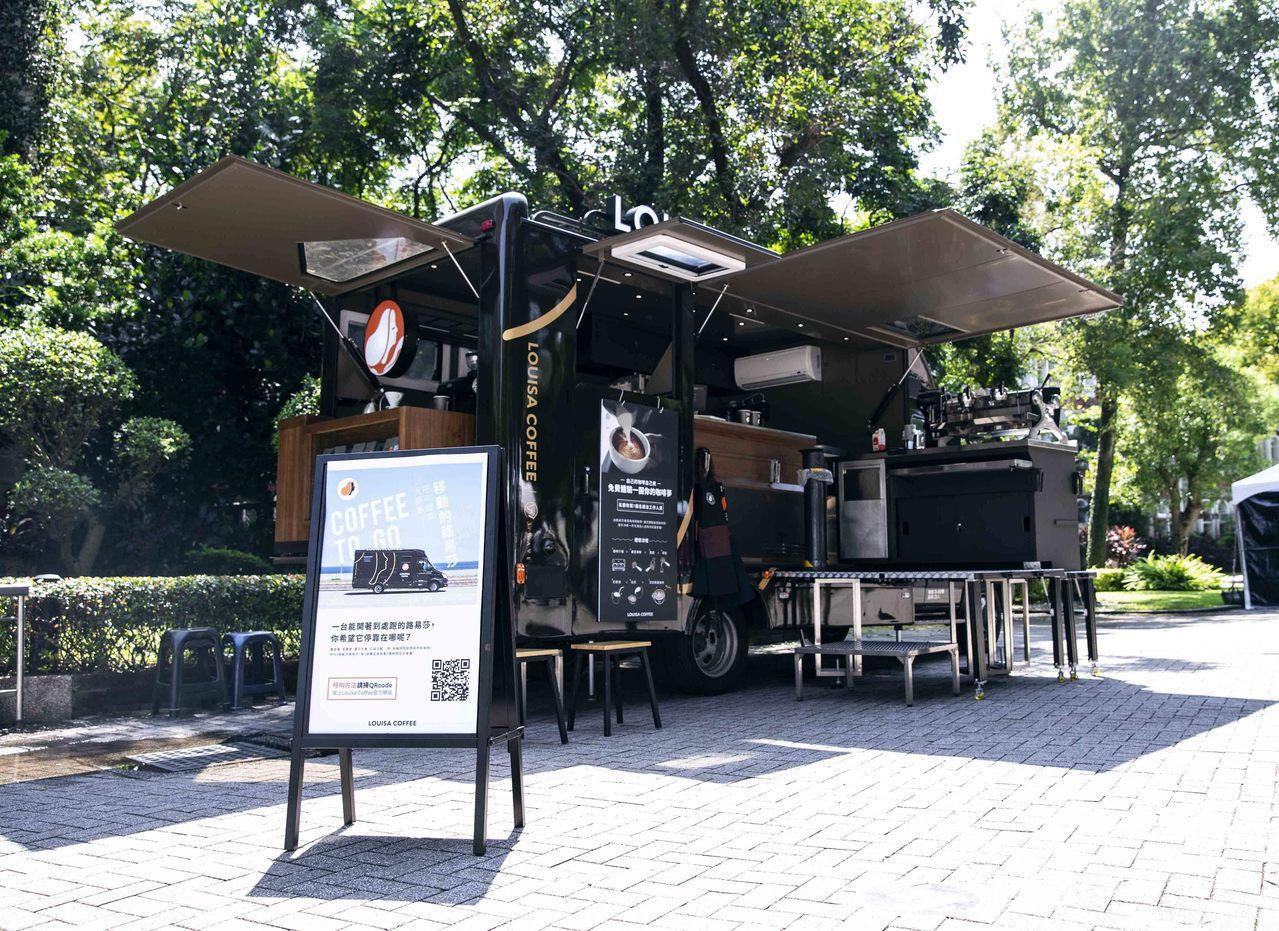 路易莎咖啡行動門市曾造訪台北河岸童樂會及台北咖啡節等活動。圖/路易莎咖啡提供