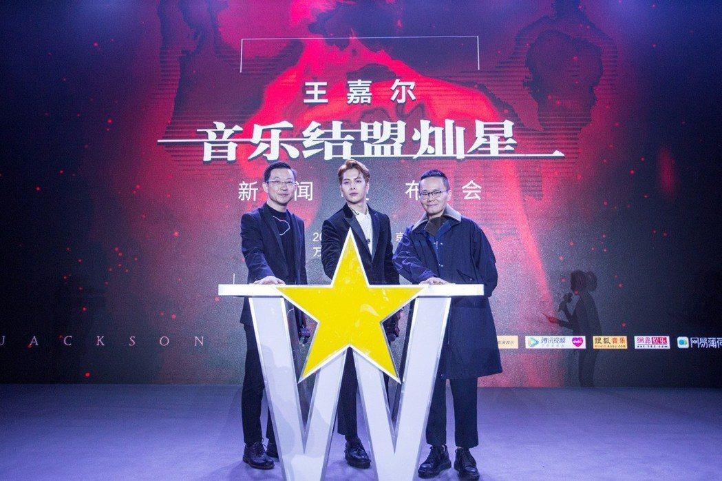 王嘉爾(中)和「燦星文化」副總裁陳澤杉(右)、「星空傳媒」CEO首席執行官田明啟...