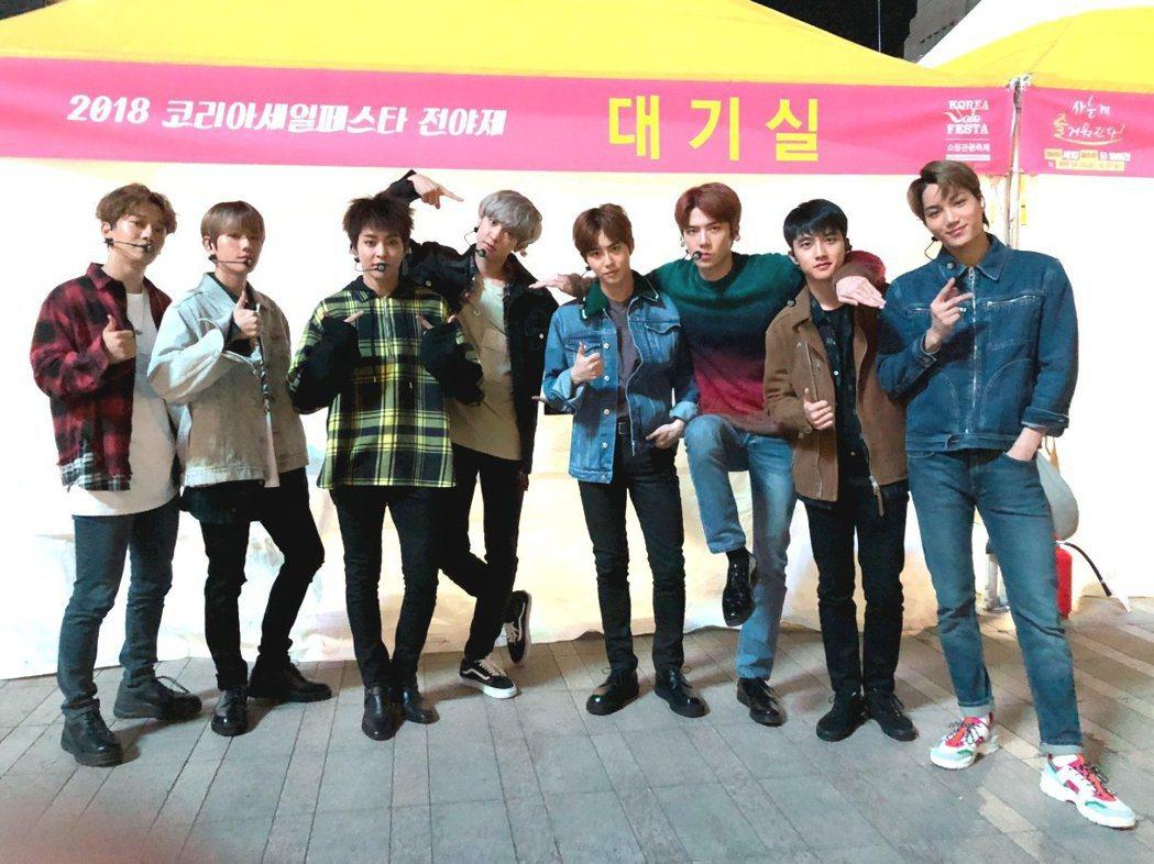 EXO傳出準備來台灣錄影。圖/摘自推特