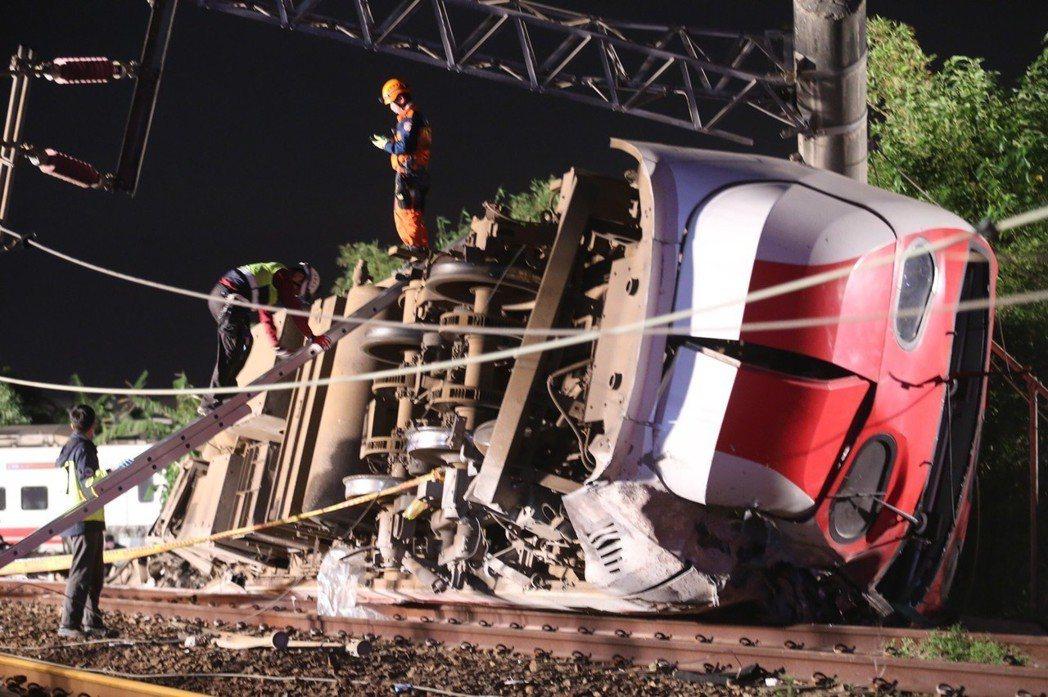 普悠瑪翻覆事故,是近年來台鐵發生最嚴重的事故。 圖/聯合報系資料照片