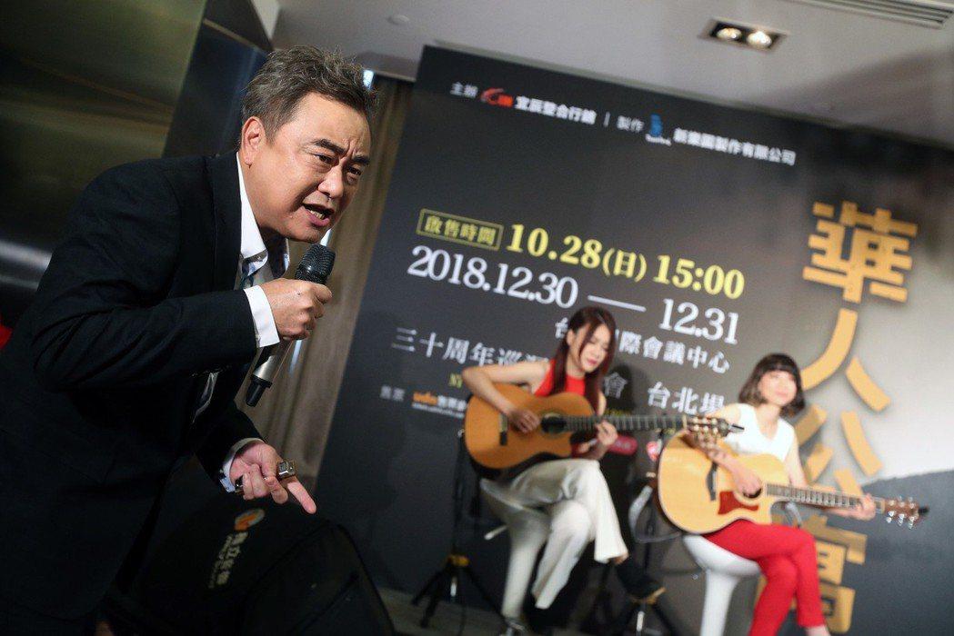 歌手陳昇今天舉行跨年演唱會記者會,並在記者會即興演唱兩首歌曲。記者胡經周/攝影