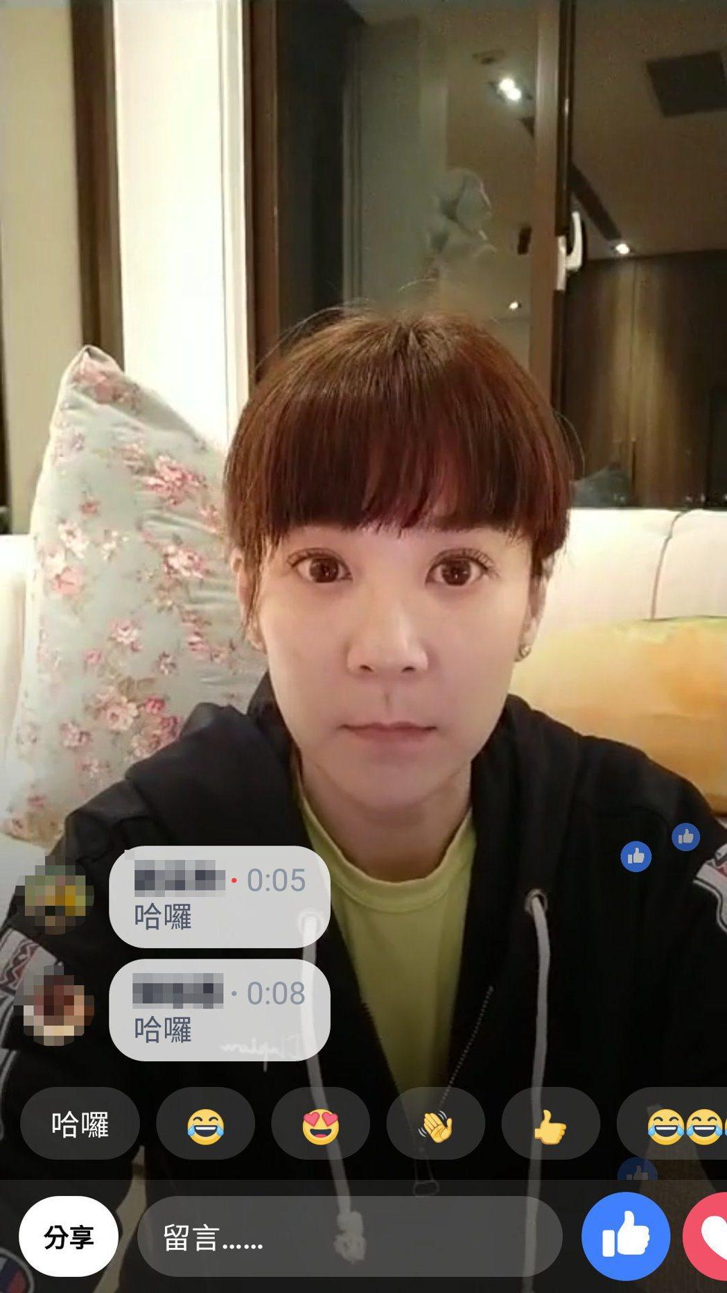 陸元琪開直播訴說最近的心情。圖/摘自陸元琪臉書
