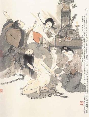 圖/摘自《潘金蓮的餃子》