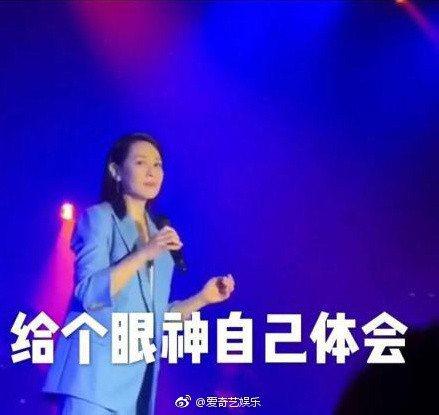 23日,有網友在微博曝光劉若英演唱會的影片,畫面中劉若英認真地唱到「該隱瞞的事總清晰」後,被台下歌迷搶拍唱到:「千言萬語只能無語」。只見台上的劉若英變臉,眼神犀利、冷冷地看著搶拍子的歌迷,畫面相當好...