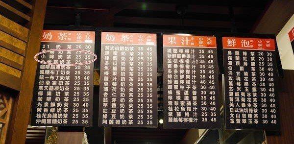 圖片來源/宜蘭羅東21茶坊