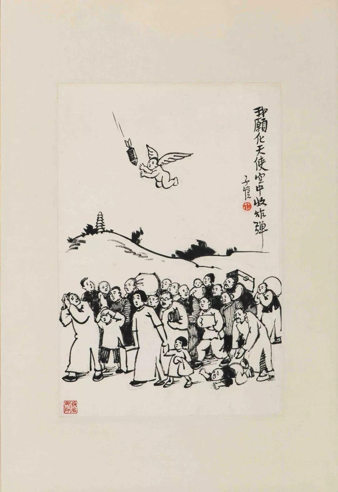 豐子愷《大樹畫冊》(共24開)之一 水墨紙本冊頁