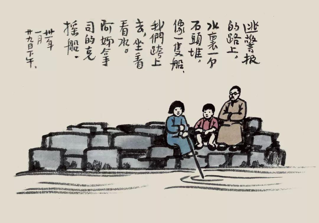 豐子愷 《恩狗畫冊》(共48開)之一 設色紙本冊頁 1942年作