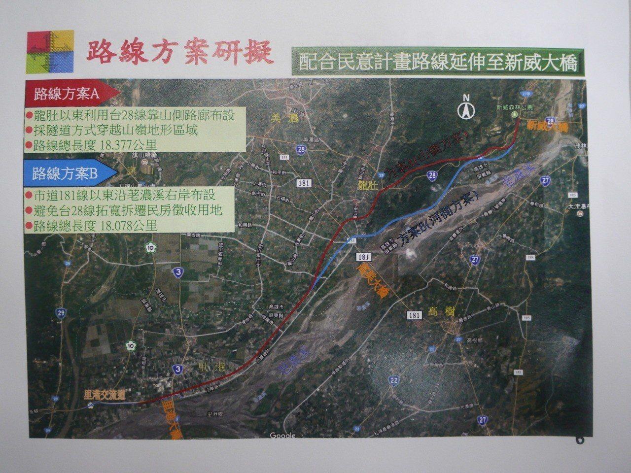 公路總局配合民意延伸的規劃路線有兩方案,分別走山線與河線。記者徐白櫻/翻攝