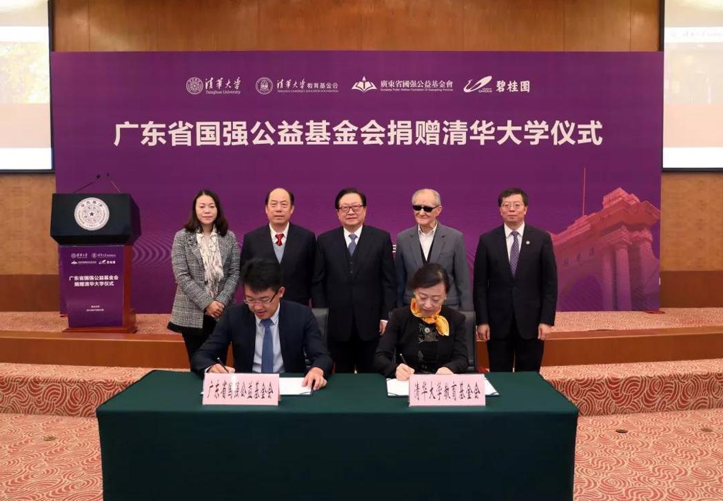 北京北京清華大學22日獲得史上最大一筆捐款-人民幣22億元。(網路照片)