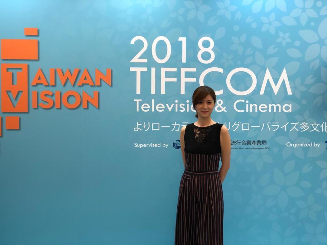 林予晞赴日參加 「東京國際影視展」。圖/TVBS提供
