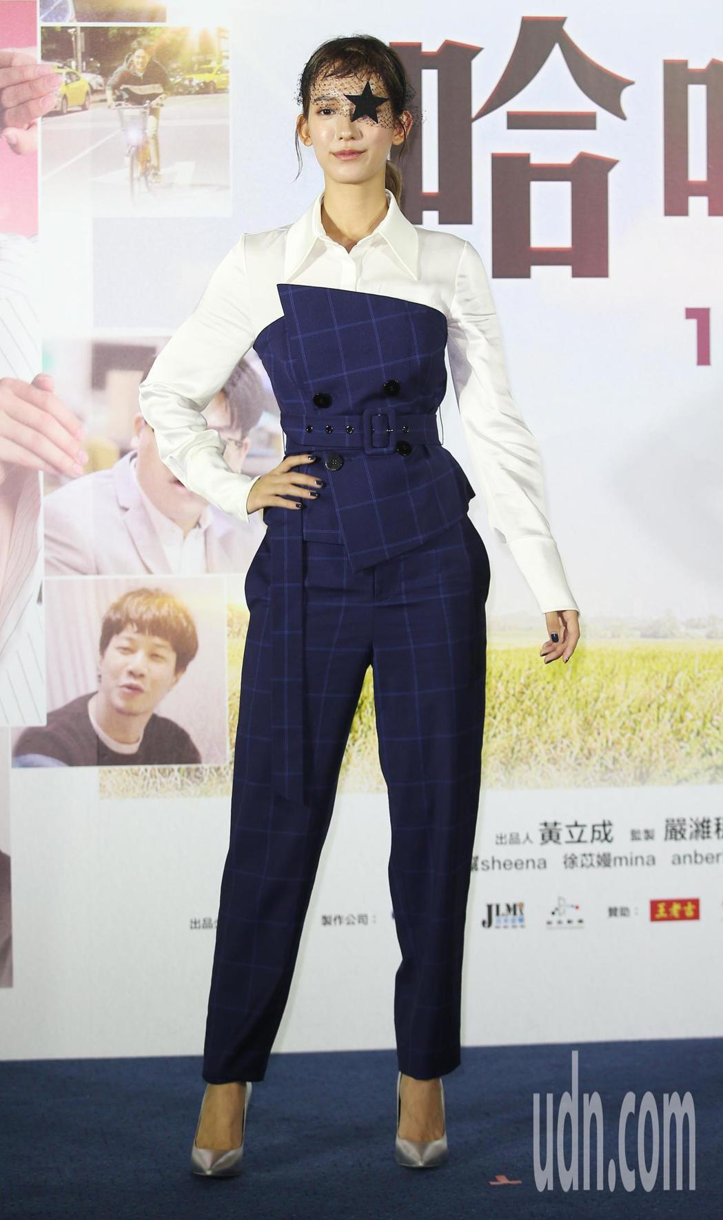 哈囉!有事嗎】首映會在信義威秀舉行,女主角孟耿如出席。記者陳正興/攝影