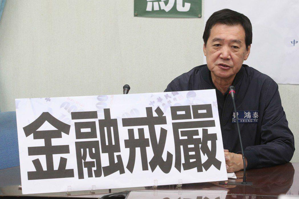 國民黨立委費鴻泰曾連署「宗教基本法」,卻連自己都忘記。 圖/聯合報系資料照片