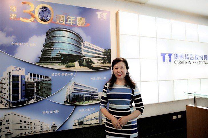 TCT集團-創國精密總經理陶嘉莉。 曹佳榮/攝影