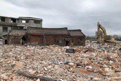 文資毀滅SOP:從北投暫定古蹟汾陽居被「誤拆」說起
