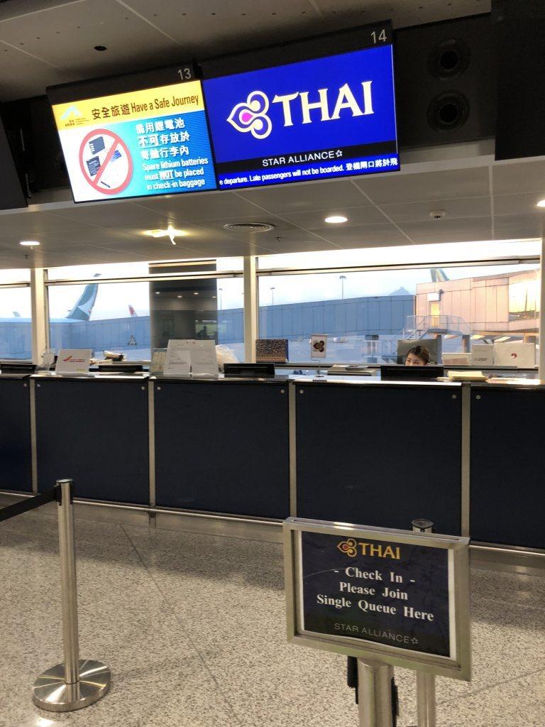 泰國航空位於香港的轉機櫃台 圖文來自於:TripPlus