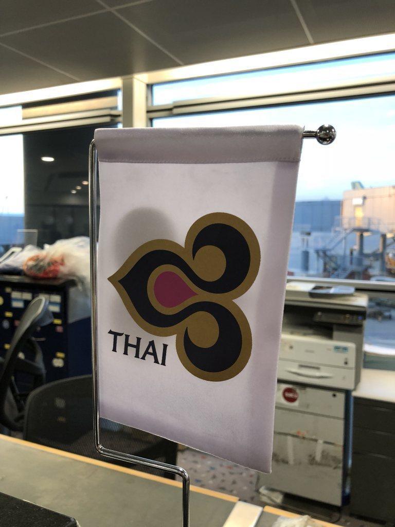 向泰國航空貴賓室出發 圖文來自於:TripPlus